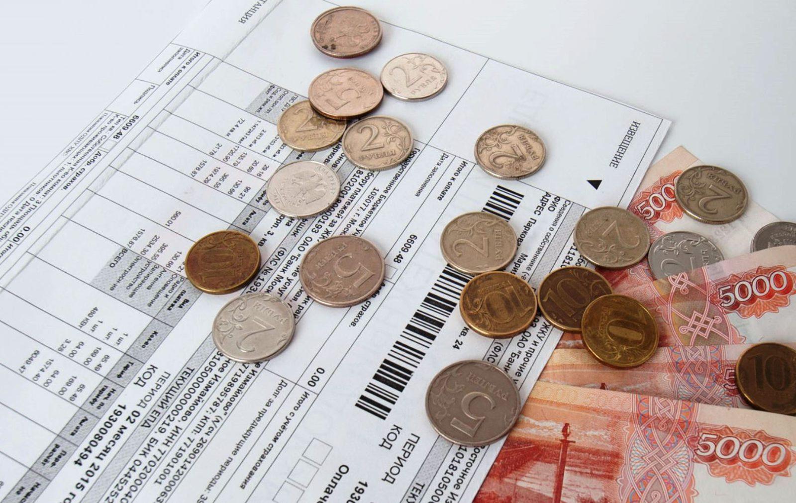 Названы коммунальные счета, которые можно не оплачивать законно