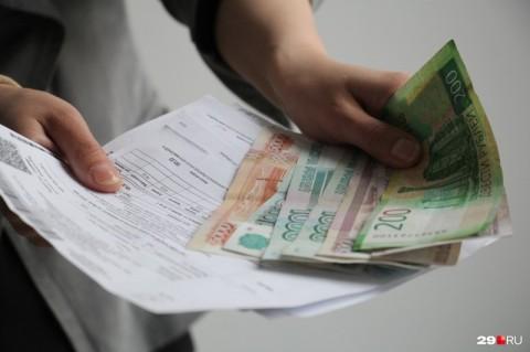 На сколько подорожает содержание жилья в Екатеринбурге