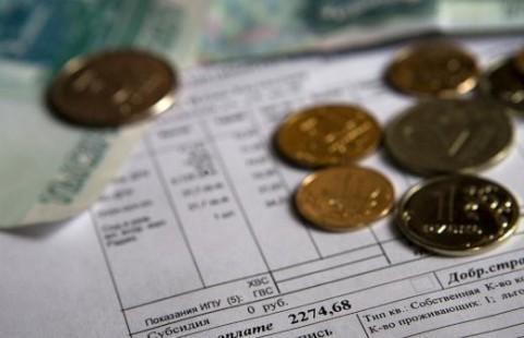 С 1 января россияне получат штраф за неуплату ЖКУ
